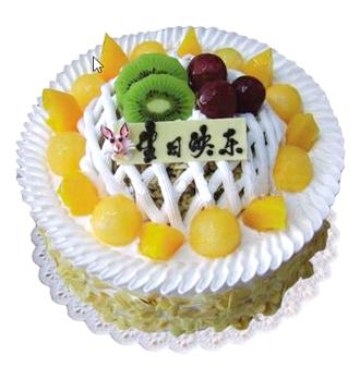 水果蛋糕/幸福的日子