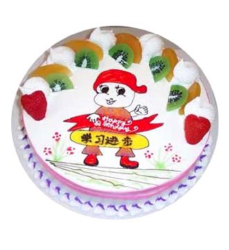 生日蛋糕/学习进步