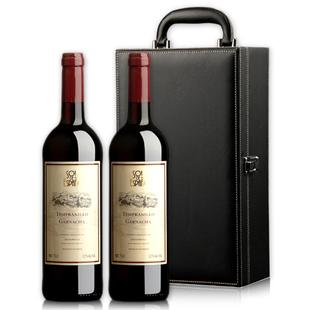 西班牙进口红酒 索之光红葡萄酒2支礼盒装750ml*2