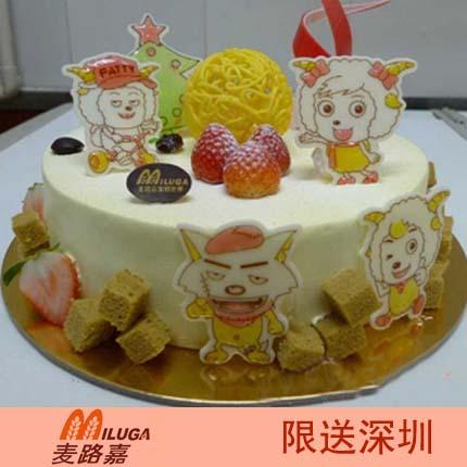 ��路嘉蛋糕/羊羊派��(8寸)