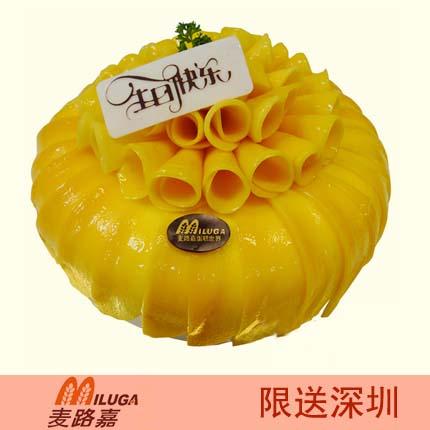 ��路嘉蛋糕/香莽派��(8寸)