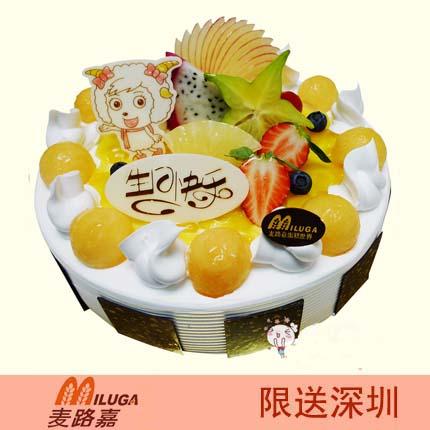 ��路嘉蛋糕/HAPPY美羊羊生日蛋糕(8寸)