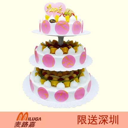 ��路嘉蛋糕/生日蛋糕三��(14寸)