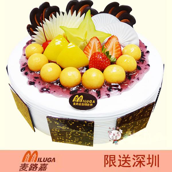 麦路嘉蛋糕/蛋糕蓝莓之都欧式蛋糕(8寸)