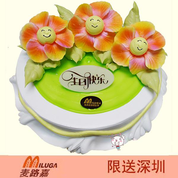 ��路嘉/笑�蛋糕(14寸)