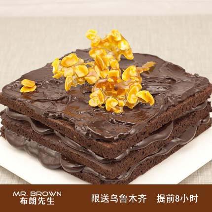 布朗先生/Chocolate Banana 香蕉巧克力(6寸)