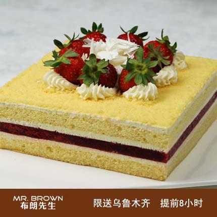 布朗先生/ Kiss from Strawberry 草莓KISS(6寸)