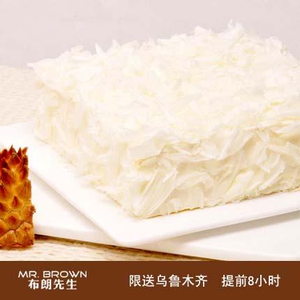 布朗先生/Durian Queen 榴�Queen(6寸)