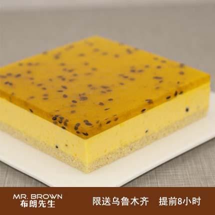 布朗先生/Passion Fruit Mousse 百香果慕斯(6寸)