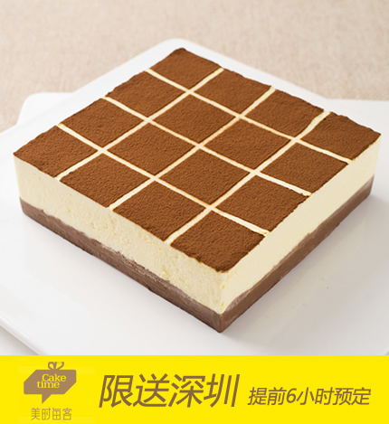 美时每客蛋糕/黑白巧克力格调