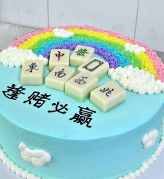麻将蛋糕3