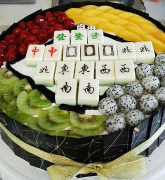 麻将蛋糕4