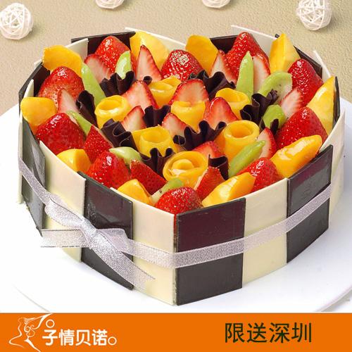 深圳子情贝诺蛋糕/爱的甜蜜礼物(6寸)