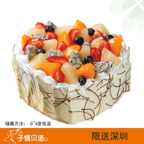 深圳子情贝诺蛋糕/爱心鲜果蛋糕(6寸)