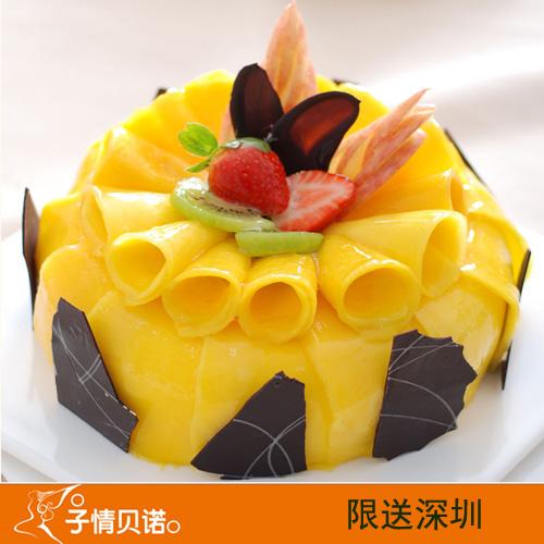 深圳子情贝诺蛋糕/芒果流心鲜果蛋糕(6寸)