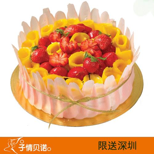 深圳子情贝诺蛋糕/芒果草莓园蛋糕(6寸)