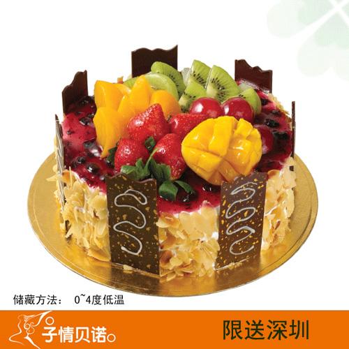 深圳子情贝诺蛋糕/蓝莓鲜果脆(6寸)