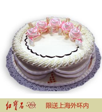 红宝石鲜奶蛋糕11(8寸)