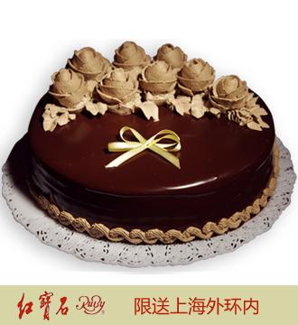 红宝石巧克力味鲜奶蛋糕04(8寸)