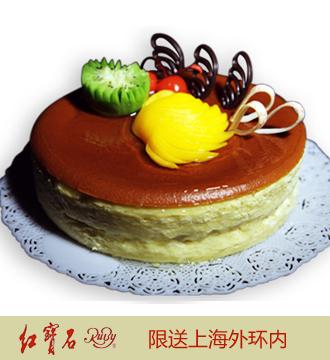 红宝石奶酪口味鲜奶蛋糕02(8寸)