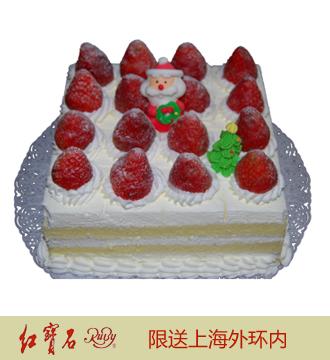8�肩头撞葺�方型鲜奶蛋糕(8寸)