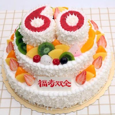 祝寿蛋糕/60大寿(8寸+12寸)