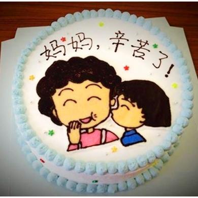�r奶蛋糕/����,辛苦了(10寸)