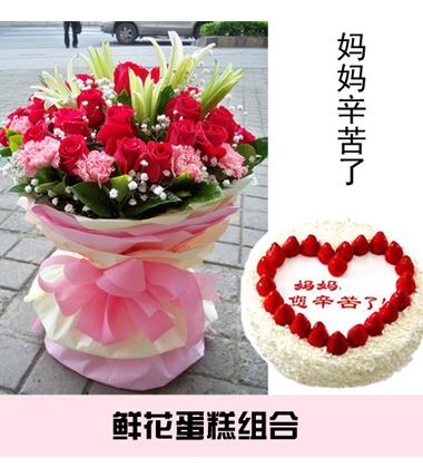鲜花蛋糕组合/29朵红玫瑰+水果巧克力蛋糕(29枝+8寸)