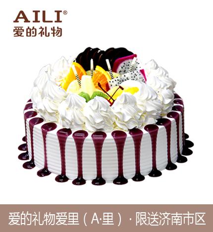 AILI爱的礼物、爱里、A里蛋糕/夏威夷之恋(8寸)