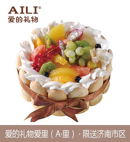 AILI爱的礼物、爱里、A里蛋糕/绚丽(6寸)