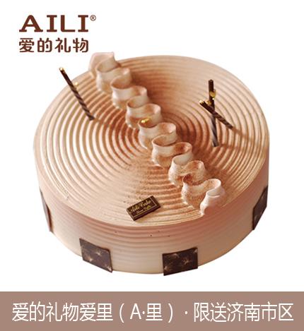 AILI爱的礼物、爱里、A里蛋糕/永恒(6寸)