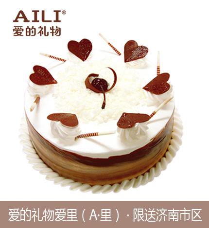 AILI爱的礼物、爱里、A里蛋糕/巧克力酒樱桃(6寸)
