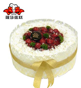 【罗莎蛋糕】雪白皇冠(提前1天预订)