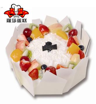 【罗莎蛋糕】美丽心情(提前1天预订)