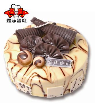 【罗莎蛋糕】大理石沙哈(提前1天预订)