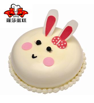 【罗莎蛋糕】卡通乖乖兔(6寸)(提前1天预订)