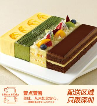壹�c壹客蛋糕/四季 (8寸)