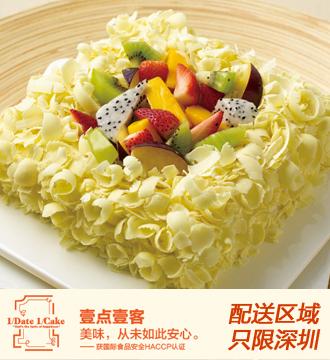 壹点壹客蛋糕/果篮 (6寸)