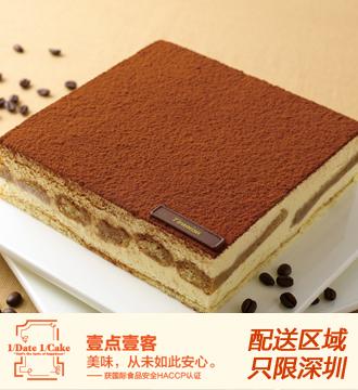壹点壹客蛋糕/樱桃百香果慕斯 (6寸)