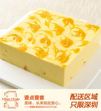 壹点壹客蛋糕/芒果芝士 (6寸)