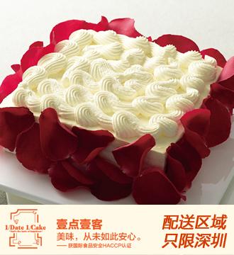 壹点壹客蛋糕/玫瑰情人 (6寸)