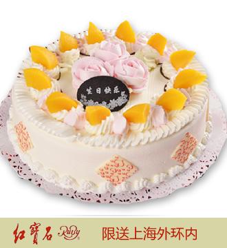 �t��石�r奶蛋糕03(8寸)
