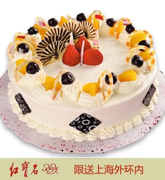 �t��石�r奶蛋糕36(8寸)