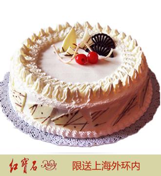 红宝石鲜奶蛋糕17(8寸)