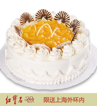 红宝石鲜奶蛋糕34(8寸)