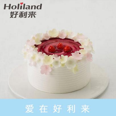 好利来蛋糕/甜蜜花环(限送北京五环内)
