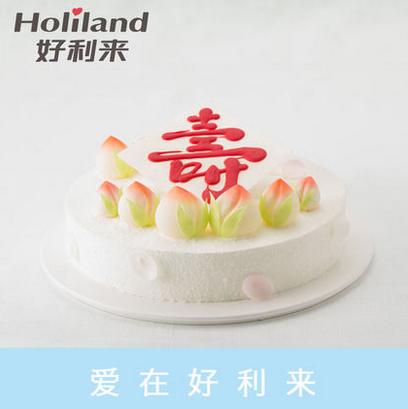 好利来蛋糕/福寿康宁(12寸)(限送北京五环内)