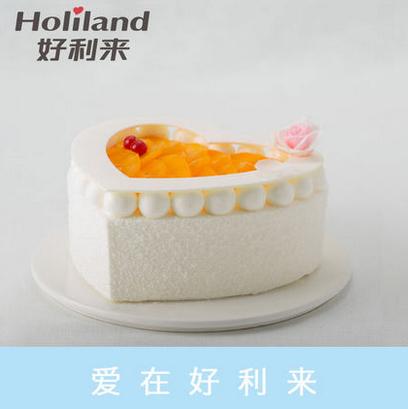好利来蛋糕/爱在心窝(限送北京五环内)