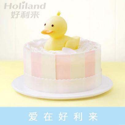 好利来蛋糕/小黄鸭(限送北京五环内)