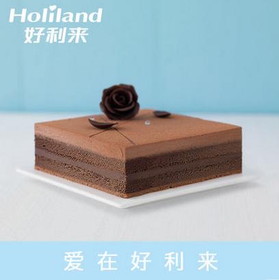 好利来蛋糕/夜礼服(限送北京五环内)
